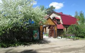 Гостевой дом за 120 млн 〒 в Щучинске
