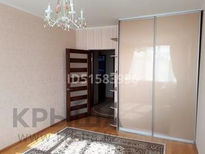 3-комнатная квартира, 84.9 м², 3/9 этаж, Г.Канцева 5 — Валиханова за 25 млн 〒 в Атырау — фото 4