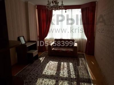 3-комнатная квартира, 84.9 м², 3/9 этаж, Г.Канцева 5 — Валиханова за 25 млн 〒 в Атырау — фото 5