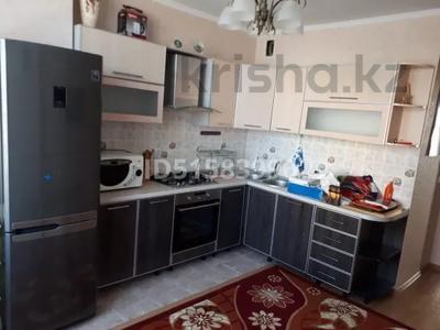 3-комнатная квартира, 84.9 м², 3/9 этаж, Г.Канцева 5 — Валиханова за 25 млн 〒 в Атырау — фото 7