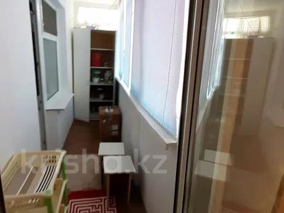 3-комнатная квартира, 84.9 м², 3/9 этаж, Г.Канцева 5 — Валиханова за 25 млн 〒 в Атырау — фото 3