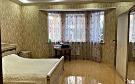 6-комнатный дом, 395.9 м², 10 сот., 6 микрорайон за 90 млн 〒 в Костанае