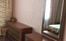 2-комнатная квартира, 70 м², 6/9 этаж, Ханов Керея и Жанибека 11 за 27.3 млн 〒 в Нур-Султане (Астана), Есиль р-н