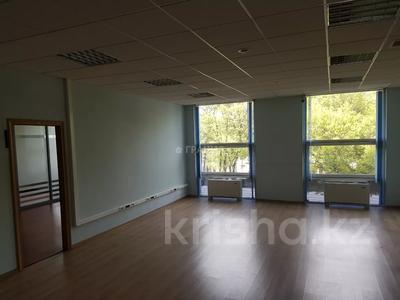 Офис площадью 3000 м², Тимирязева — Маркова за 5 500 〒 в Алматы, Бостандыкский р-н — фото 10