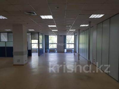 Офис площадью 3000 м², Тимирязева — Маркова за 5 500 〒 в Алматы, Бостандыкский р-н — фото 11