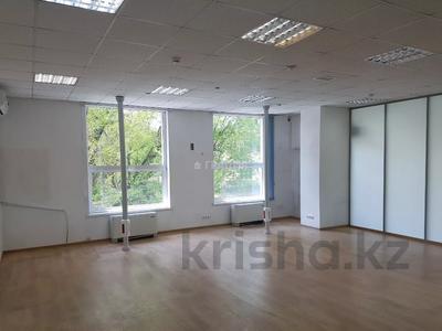 Офис площадью 3000 м², Тимирязева — Маркова за 5 500 〒 в Алматы, Бостандыкский р-н — фото 12