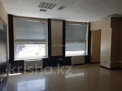 Офис площадью 3000 м², Тимирязева — Маркова за 5 500 〒 в Алматы, Бостандыкский р-н — фото 7