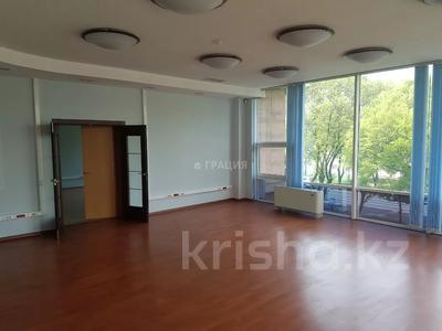 Офис площадью 3000 м², Тимирязева — Маркова за 5 500 〒 в Алматы, Бостандыкский р-н — фото 9