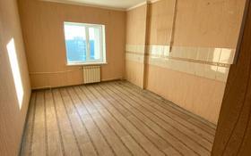3-комнатная квартира, 91 м², 6/6 этаж, Братьев Жубановых 269 за 12 млн 〒 в Актобе, мкр 8