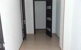 5-комнатная квартира, 170 м², 5/9 этаж, Жамбыла Жабаева за 60.6 млн 〒 в Петропавловске