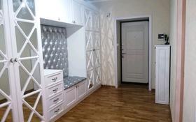 2-комнатная квартира, 76.8 м², 8/9 этаж, Куанышева за 18 млн 〒 в Кокшетау