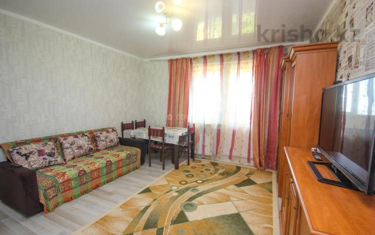 2-комнатная квартира, 70 м², 9/12 этаж, Рыскулбекова 28/1 за 33 млн 〒 в Алматы, Бостандыкский р-н