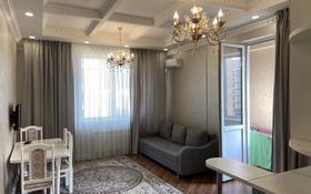 3-комнатная квартира, 80 м², 7/12 этаж посуточно, Гагарина 287/2 за 20 000 〒 в Алматы, Бостандыкский р-н