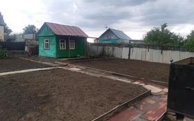Дача с участком в 5.7 сот., Рябиновая 12 за 1.4 млн 〒 в Кокшетау