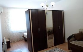 1-комнатная квартира, 54 м², 3/9 этаж помесячно, Авангард 2мкр 11Б за 120 000 〒 в Атырау