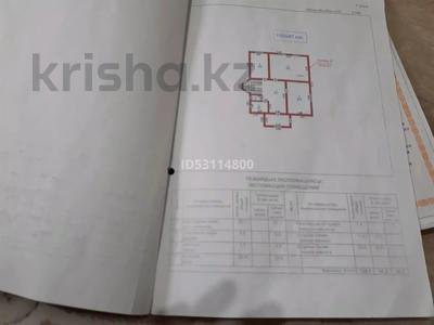 5-комнатный дом, 225 м², 6 сот., мкр Шанырак-1 Жас казак 25 — Утемисова за 45 млн 〒 в Алматы, Алатауский р-н — фото 22