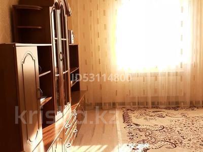 5-комнатный дом, 225 м², 6 сот., мкр Шанырак-1 Жас казак 25 — Утемисова за 45 млн 〒 в Алматы, Алатауский р-н — фото 5