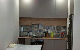 2-комнатная квартира, 37 м², 4/9 этаж, Улы Дала 3/3 — Улы Дала-Кабанбай Батыра за 19.9 млн 〒 в Нур-Султане (Астана), Есиль р-н