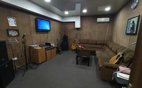 Музыкальная студия за 55.7 млн 〒 в Алматы, Бостандыкский р-н