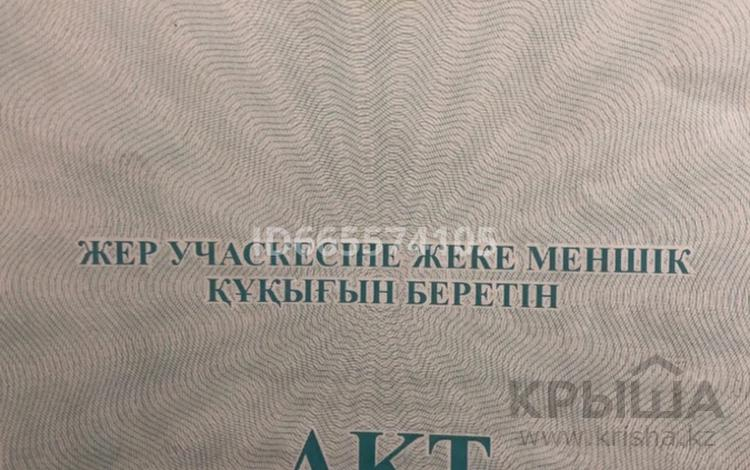 Участок 3.82 сотки, мкр Таугуль — Жазылбека за 32 млн 〒 в Алматы, Ауэзовский р-н