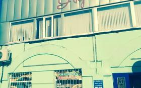 Магазин площадью 409 м², Мкр.Степной-1, магазин Адонис 17 за 115 млн 〒 в Караганде, Казыбек би р-н