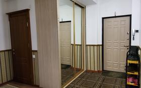 3-комнатная квартира, 95.2 м², 3/5 этаж, мкр Нурсая, Мкр Нурсая 71/1 за 28 млн 〒 в Атырау, мкр Нурсая
