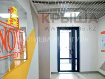 3-комнатная квартира, 84.41 м², 9 этаж, Ұлы Дала за ~ 24.2 млн 〒 в Нур-Султане (Астана), Есиль р-н — фото 4