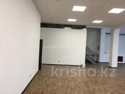 Здание, Бухтарминская — Кульджинскай тракт площадью 700 м² за 2 500 〒 в Алматы, Турксибский р-н — фото 5