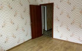 4-комнатный дом помесячно, 100 м², 1 сот., Калба 20 — Балкантау за 200 000 〒 в Нур-Султане (Астана), Алматы р-н