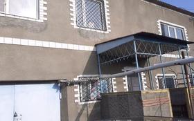 5-комнатный дом, 180 м², 5 сот., 18-й микрорайон за 19 млн 〒 в Капчагае