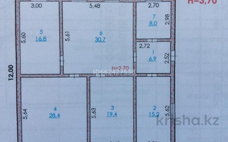 4-комнатный дом, 144 м², 10 сот., Мкр Жулдыз 59 за 27.5 млн 〒 в Атырау