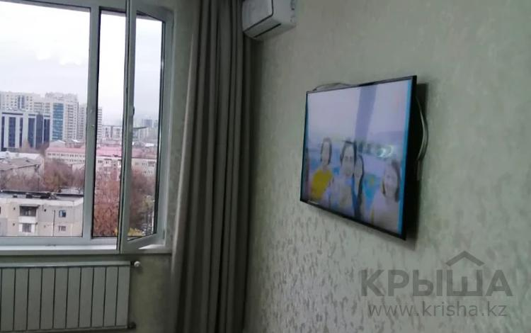 2-комнатная квартира, 73 м², 10/12 этаж, Сатпаева — Тлендиева Нургисы за 40 млн 〒 в Алматы, Бостандыкский р-н