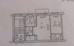 3-комнатная квартира, 42.9 м², 2/4 этаж, Баймагамбетова 187 — Аль-фараби за 11 млн 〒 в Костанае