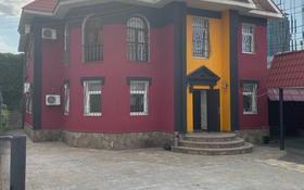 8-комнатный дом помесячно, 300 м², 10 сот., Аль-Фараби — Достык за 850 000 〒 в Алматы, Медеуский р-н
