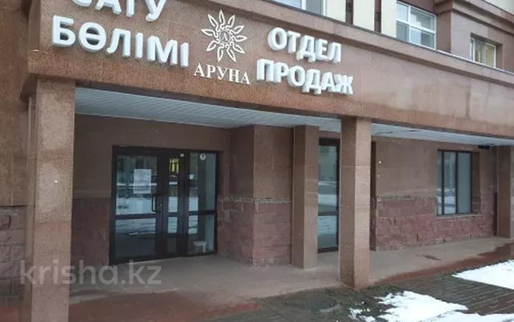 Помещение площадью 125 м², Бухар жырау 34 за 63.5 млн 〒 в Нур-Султане (Астана), Есиль р-н