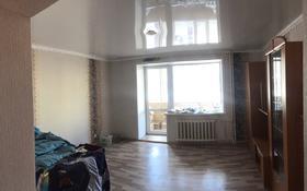 3-комнатная квартира, 67 м², 1/10 этаж, Ермекова 106/5 за 16.3 млн 〒 в Караганде, Казыбек би р-н