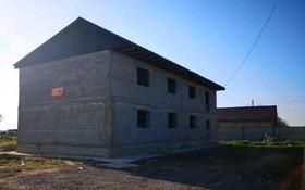 8-комнатный дом, 320 м², 5 сот., Ул. Улы дала 1/8 — Алатауская трасса за 14.5 млн 〒 в Туздыбастау (Калинино)