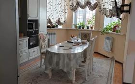 6-комнатный дом, 250 м², 9 сот., мкр Калкаман-2, Косынова 132 за 69 млн 〒 в Алматы, Наурызбайский р-н