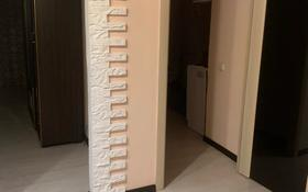 1-комнатная квартира, 40.4 м², 8/12 этаж, Кабанбай батыра 40 за 17.5 млн 〒 в Нур-Султане (Астана), Есиль р-н