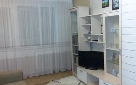 2-комнатная квартира, 46 м², 3/5 этаж посуточно, Талас 6 - Сейфуллина за 6 000 〒 в Таразе