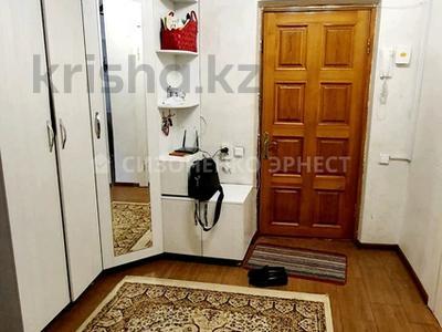 3-комнатная квартира, 69 м², 1/7 этаж, мкр Самал-1 за 39 млн 〒 в Алматы, Медеуский р-н — фото 10