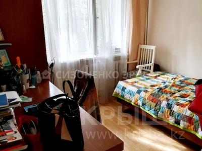 3-комнатная квартира, 69 м², 1/7 этаж, мкр Самал-1 за 39 млн 〒 в Алматы, Медеуский р-н — фото 11