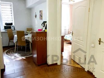3-комнатная квартира, 69 м², 1/7 этаж, мкр Самал-1 за 39 млн 〒 в Алматы, Медеуский р-н — фото 17