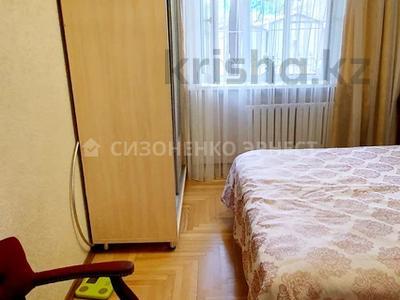 3-комнатная квартира, 69 м², 1/7 этаж, мкр Самал-1 за 39 млн 〒 в Алматы, Медеуский р-н — фото 3