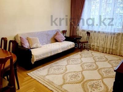3-комнатная квартира, 69 м², 1/7 этаж, мкр Самал-1 за 39 млн 〒 в Алматы, Медеуский р-н — фото 4
