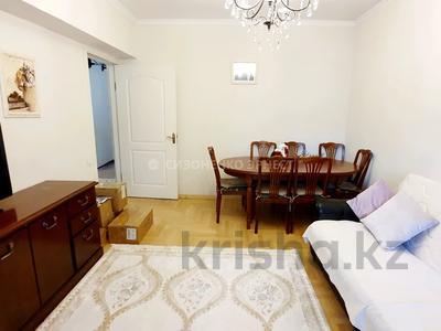 3-комнатная квартира, 69 м², 1/7 этаж, мкр Самал-1 за 39 млн 〒 в Алматы, Медеуский р-н — фото 6
