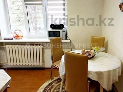 3-комнатная квартира, 69 м², 1/7 этаж, мкр Самал-1 за 39 млн 〒 в Алматы, Медеуский р-н — фото 9
