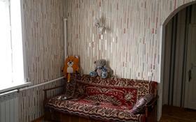 4-комнатный дом, 80.6 м², 6 сот., улица Чапаева за 9.5 млн 〒 в Шахтинске