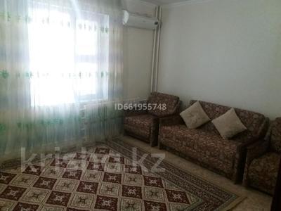 1-комнатная квартира, 50 м², 1/5 этаж, 15-й мкр 26 за 9.7 млн 〒 в Актау, 15-й мкр — фото 5