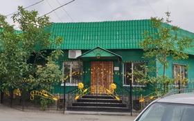 Здание, Гали Орманова 16 — Назарбаева площадью 100 м² за 200 000 〒 в Талдыкоргане